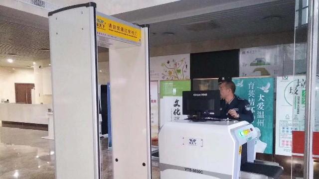 采用医院安检门安检机防医闹迫在眉睫,中国立法防医闹引英媒关注