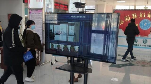 自动人体测温仪