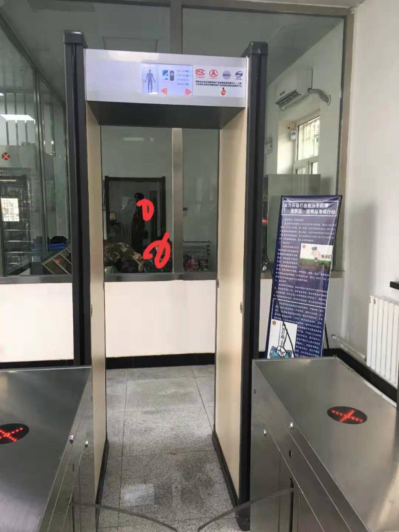 探测手机检测门