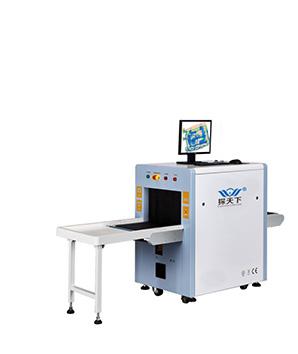 X光安检机 VTS-5030A
