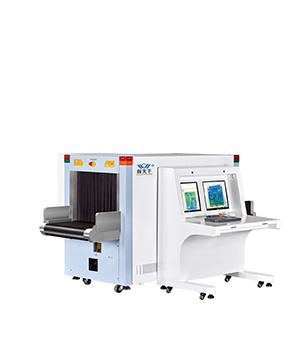 双源安检机VTS-6550DV