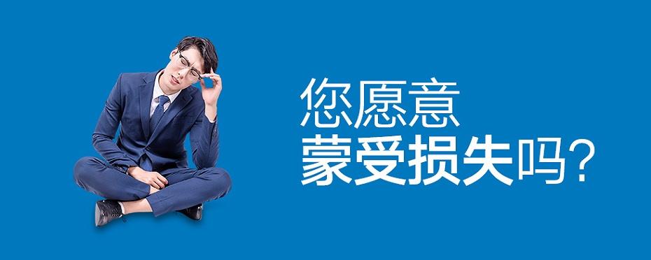 VTS安检门详情_01