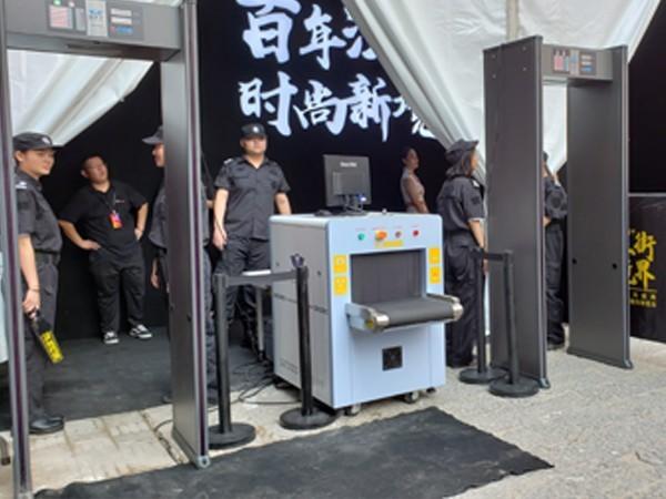 展览中心智能安检设备解决方案