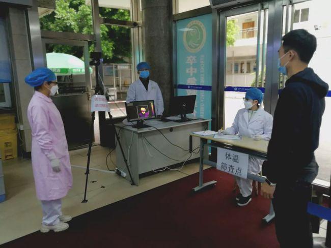 红外线体温测量仪