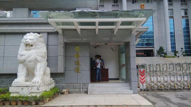 人民法院安检门