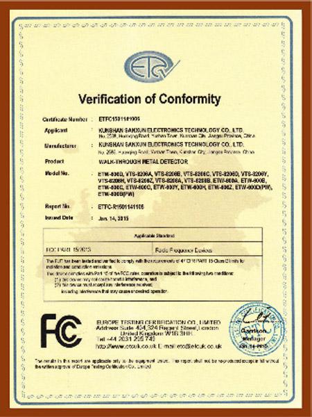 公司产品FCC认证证书