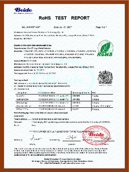 公司产品ROHS认证