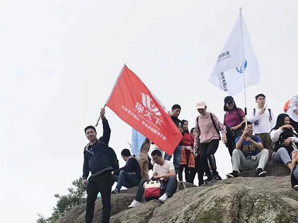 探天下安检机服务团队参加灵岩山白马涧徒步大赛