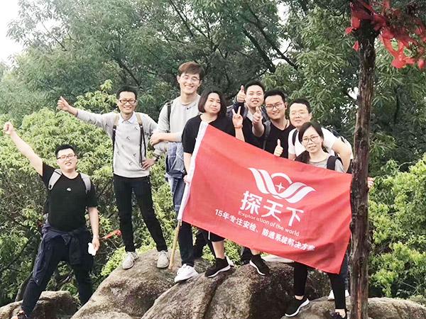 灵岩山-白马涧徒步3