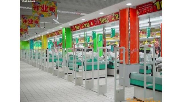 超市安检门