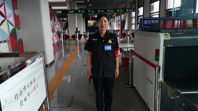 车站安检机
