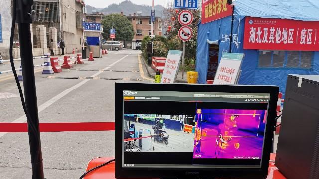石泉县医院启用热成像人体测温仪为疫情防控提供信息化保障