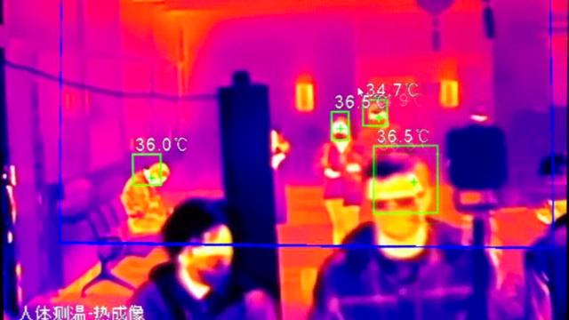人体红外热成像测温仪