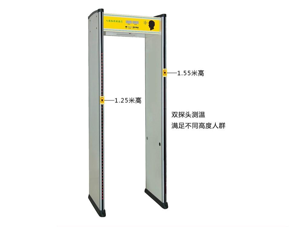 金属探测温度安检门