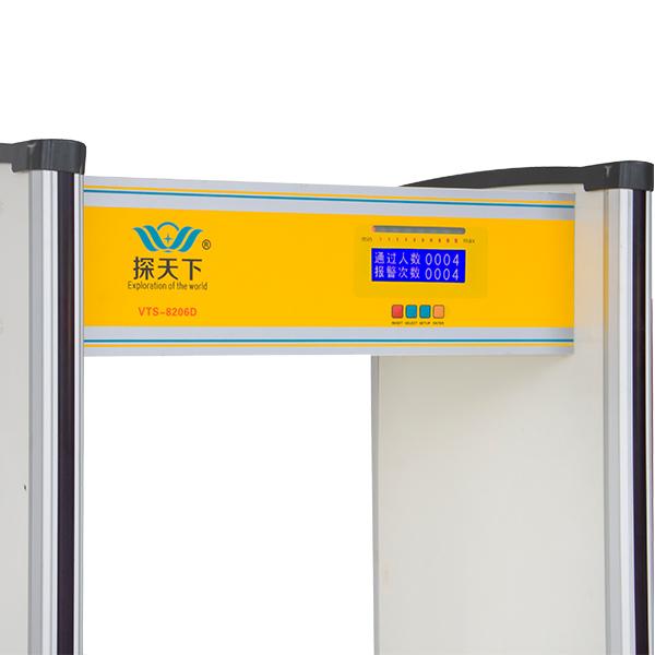 液晶型金属探测安检门