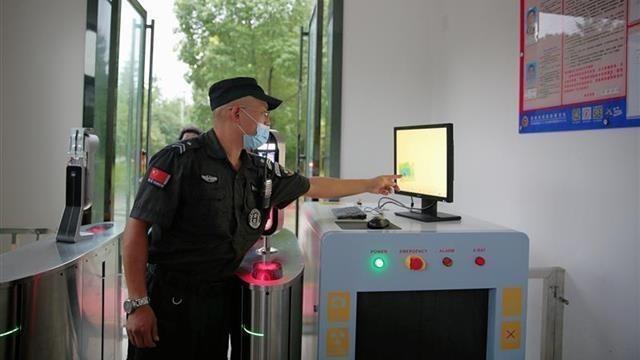 X射线安检仪
