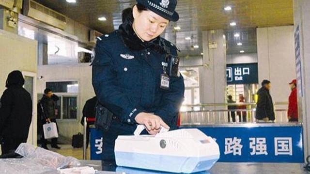 爆炸物毒品探测仪
