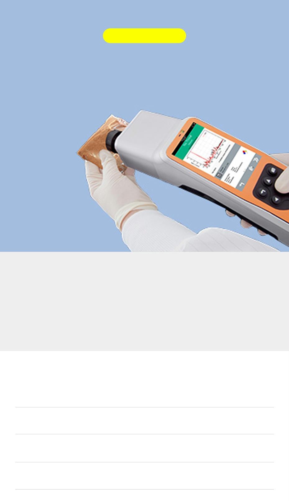 美国Progeny-ResQ毒品炸药化学品拉曼检测仪