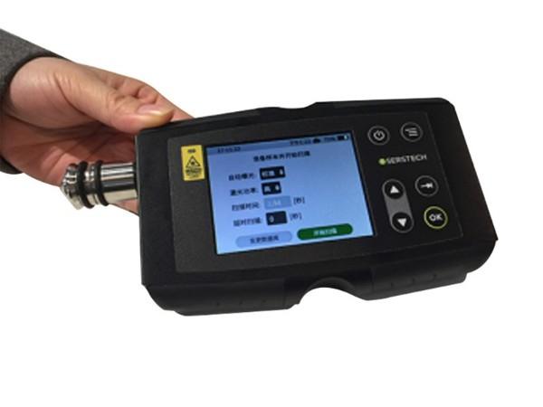 瑞典 S-100 手持式拉曼光谱仪