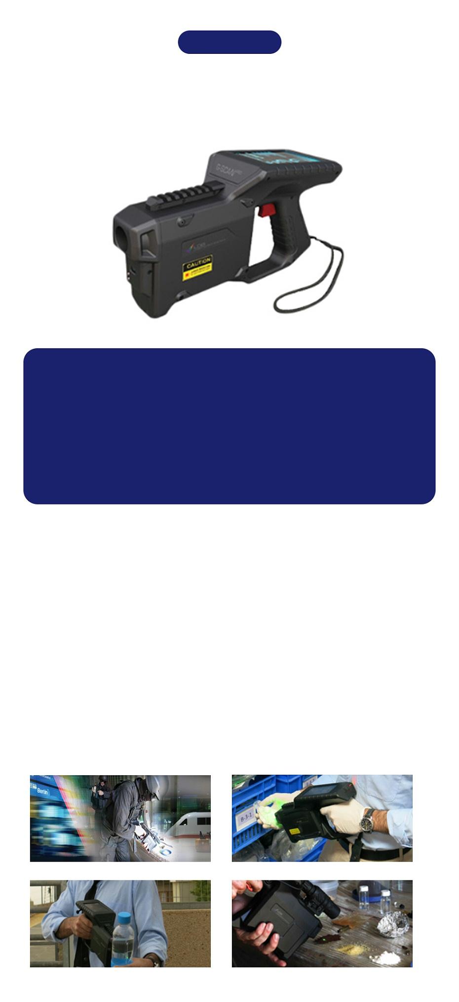 以色列-G-SCAN-手持式拉曼光谱仪