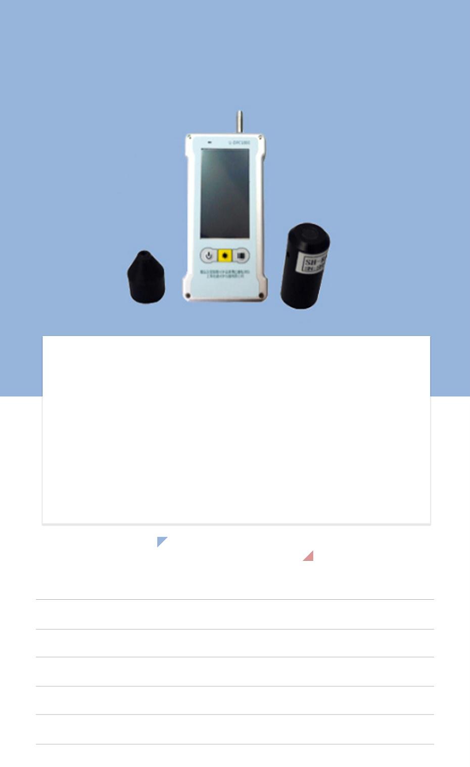 拉曼光谱仪-易制毒化学品快速检查仪