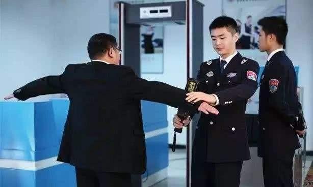 安检员职业技能