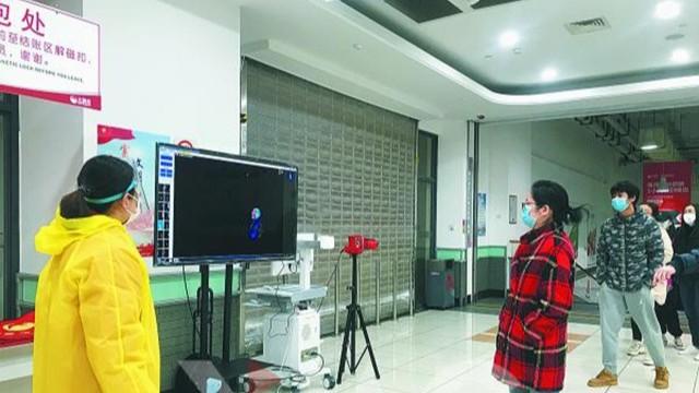智能红外热成像测温仪
