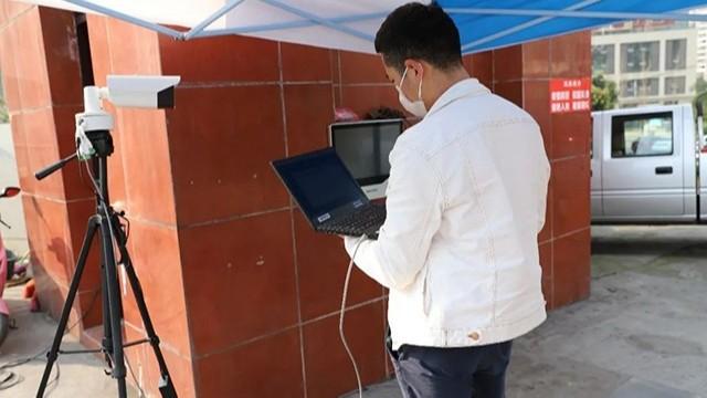 红外体温检测设备