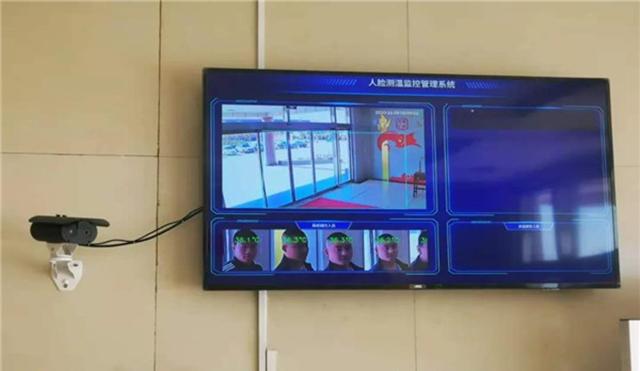 非接触、远距离、大面积、红外线体温测温仪快速筛查体温