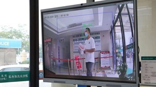 红外热成像自动测温仪